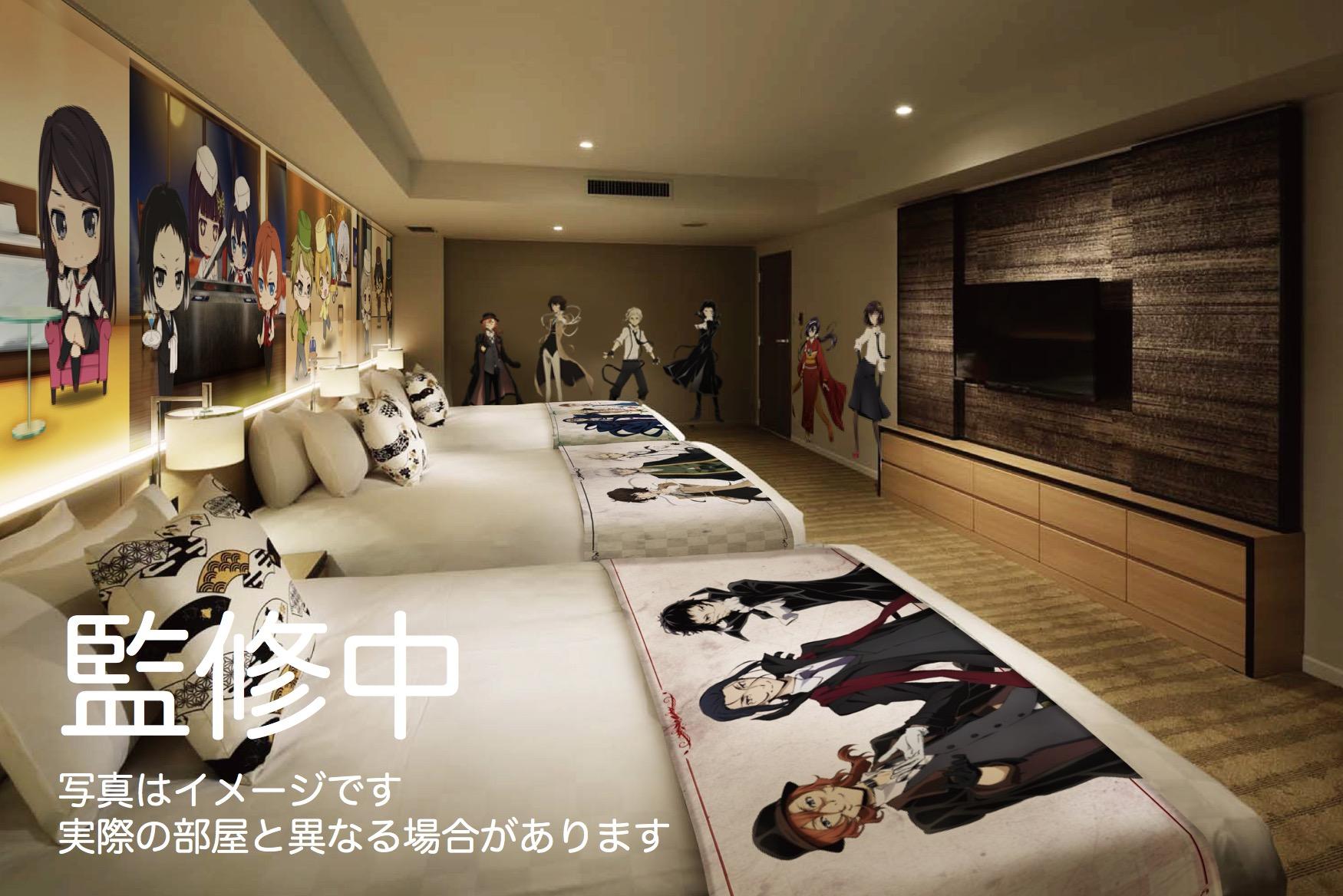 bunsuto_room